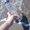 【クリスタルウォーターボトル】一緒に海へ行ってきました!