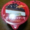 DELICHE 濃厚チョコケーキを食べてみた!!