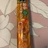 ブルボン: 白のもちもちショコラバニラ風味/大人プチ(贅沢チーズおかき・香ばしアーモンド・旨辛チーズサン)/プチポテト(梅のり・チーズブラックペッパー