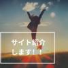 たぽん 〜留学と筋トレ、時々日常〜 サイトマップ