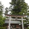 2019年4月島根ひとり旅 癒しの森、八重垣神社