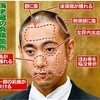 市川海老蔵と関東連合の危ない関係