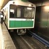 大阪メトロ中央線と千日前線の車庫が同じ?
