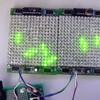 大きめのLED基板の試作(その2)