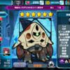 ☆1攻撃型 グーン