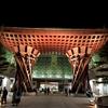 おすすめの一泊二日金沢旅行コース 1日目