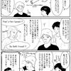 ベイクト•ズィティその2。Zitiって何だ?【料理漫画】真夜中のパスタシリーズ