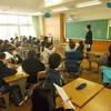6年生:中学校の授業を体験
