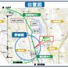 NEXCO中日本 厚木PAに接続するスマートICの正式名称が決定