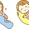 妊娠中期!寝るときに良い姿勢・悪い姿勢ってあるの?妊婦さんにオススメのシムス位って何?