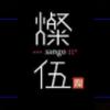 麻布・赤坂・六本木・青山の占い館情報|占いナビ