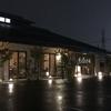 土砂降りの雨でも食べに行きたい「本庄うなぎ」 10月26日