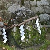 吉田神社のさざれ石。