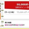 マンション投資面談で5万円もらえる!不動産投資の知識を勉強するにはどうすればいい?
