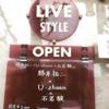 【ライブレポート】勝井祐二 x U-zhaan x 石若駿@下北沢440 2017/01/08