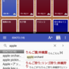 読書尚友とEBPocket for Androidをsplit-screenに対応させた