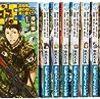 おすすめ歴史ファンタジー『十二国記』