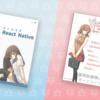 【予告】過去作の無料公開 &「CSSではじめる同人誌制作」増訂版出します