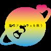 ♪今週のアルカフェ情報♪(2020.11.29~12.6)