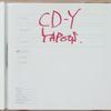 ヤプーズ 『CD-Y』