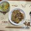 豚丼と白菜のスープ