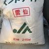 粘土鉱物ベントナイトの用途と使用方法は!?