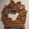 我が家のクリスマス      木彫りのリース
