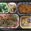 ワタミの宅食もハローランチも飽きるからこそ平日のみの注文がおすすめ。