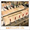 #119 折りたたみ式!延長ダイニングテーブルDIY その1