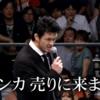 G1優勝決定戦で振り返る柴田勝頼という男