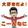 ヒストリア 鎭 雄 記【第 十 五 段】