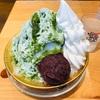 【グルメ】『ふわっ、ヒャッ、じゅわー』なコメダ珈琲店のかき氷を制覇する!