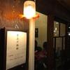 墨田区錦糸町|江戸切子のグラスで飲める、すみだ珈琲。