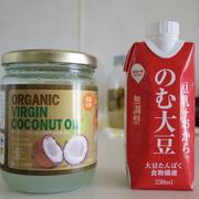 運動療法なしのココナッツオイルダイエット、1週間の結果とまとめ