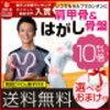 ストレッチハーツ(保阪尚希氏 解説DVD&解説冊子付き)が送料無料の通販