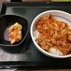 【報告】ブログご飯チャレンジ