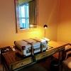 アコーホテルズ(AccorHotels)のゴールド会員に一発でなって、部屋のアップグレードを狙う方法