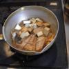 幸運な病のレシピ( 2162 )昼 :カレイ煮付け(イカ飛び入り)、ブロッコリオムレツ
