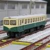 【鉄コレ】 紀州鐵道 キハ603
