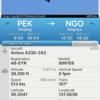 【エティハド航空】A330-200型機、最後のEY888/889投入
