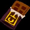 赤ちゃんはチョコレートをいつから食べられる?良くない理由や原材料を徹底解説!