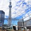 東武伊勢崎線(とうきょうスカイツリー駅付近)連続立体交差事業の現況