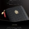 ツイステに高級感のある黒カバーの手帳が登場!チャームは選べる22種類