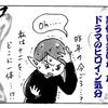【メモ】ワカメ漁 準備編