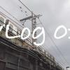 動画を撮ったらどうする?Vlog(ブイログ)という楽しみ方がオススメ!
