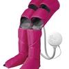 脚全体をしぼり上げ温感マッサージする方法
