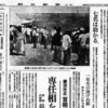 三重県津市女子中学生集団水死事件の真相 亡霊を否定する検証番組が放送