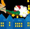 クリスマスも年末年始も祝日ではなく、通常営業、ミャンマー。