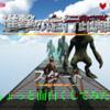 Unity ランゲームを作ろう⑥、タイトル画面を動画で作ってシーンの移動をしよう! Unity3Dゲーム作り10