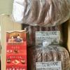 山形県 河北町からふるさと納税のお礼品が到着: 国産牛肉100%ハンバーグ 約3.0kg(約150g×20個)